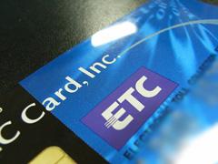 ETC2.jpg