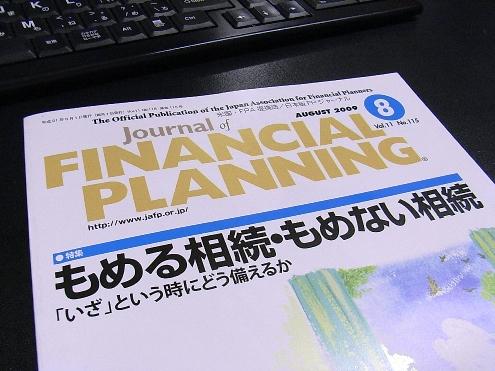 FPJ8.JPG