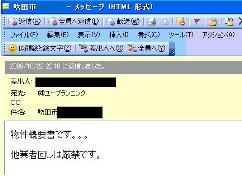 添付ファイルが無い!.JPG