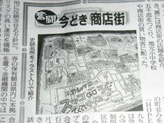 今どき商店街.jpg
