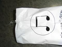 スーパー袋.jpg