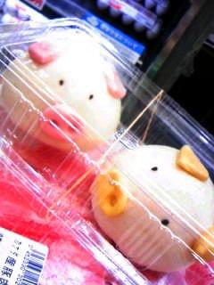 豚のぶたまん.JPG