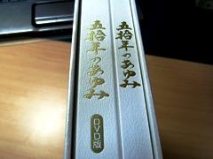50年のあゆみ.jpg