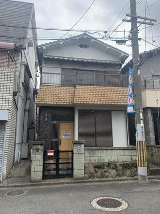 近江堂.jpg